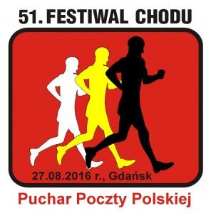 2016 PPP Logo