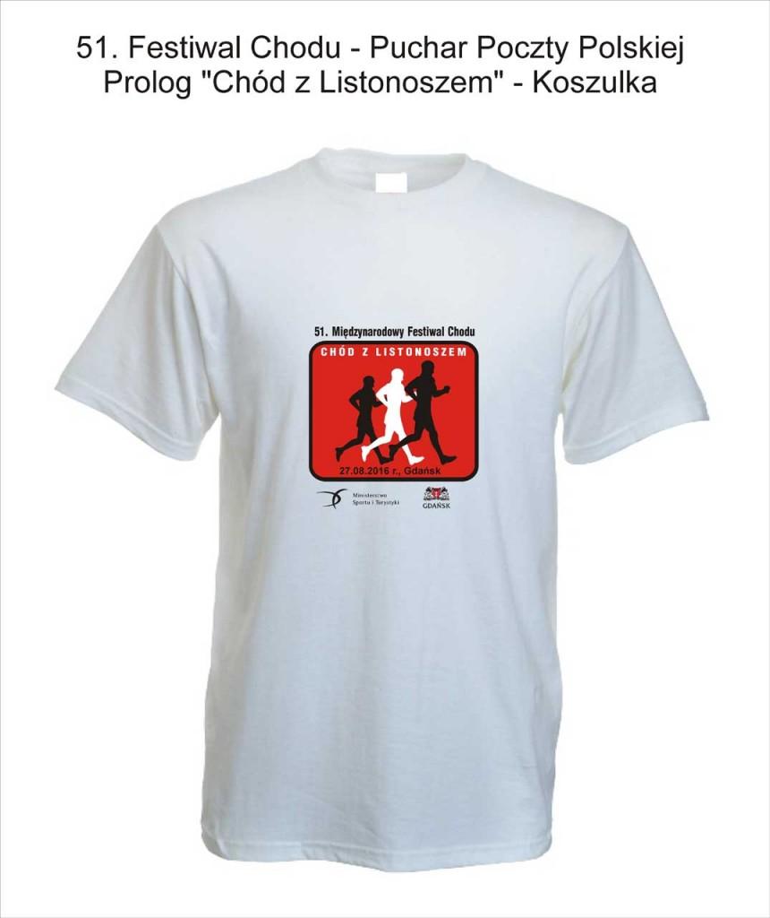 2016-PPP-koszulka